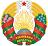 Официальный сайт Совета Министров Республики Беларусь