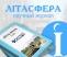 Геологический журнал «Лiтасфера»