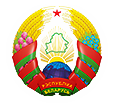 Ministry of natural resources and environmental protection of the Republic of Belarus