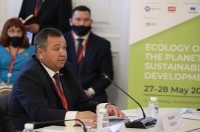 Андрей Павлович Худык выступил на Невском международном экологическом конгрессе