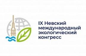 Беларусь и Россия обсудили возможность организации совместной работы по вопросам борьбы с изменением климата