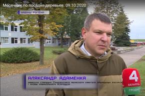 """В Гродненской области присоединились к акции """"День озеленения"""""""