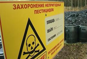Республике Беларусь выделено финансирование Глобального экологического фонда для реализации двух крупномасштабных проектов по управлению опасными веществами (отходами)