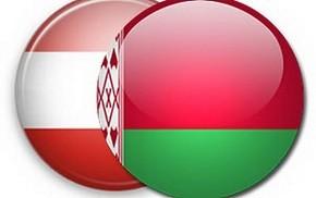 Министр природных ресурсов и охраны окружающей среды Республики Беларусь Андрей Худык и директор Австрийского энергетического агентства Петер Траупманн договорились о реализации совместных проектов
