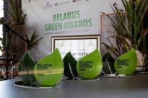 В Минске определили победителей конкурса Belarus Green Awards 2020