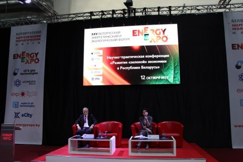 Научно-практическая конференция «Развитие «зеленой» экономики в Республике Беларусь»