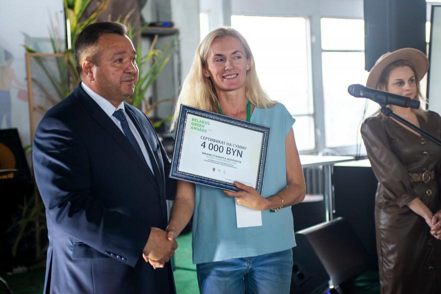 Победитель конкурса эко-стартапов Belarus Green Awards 2020проект ZNOVA