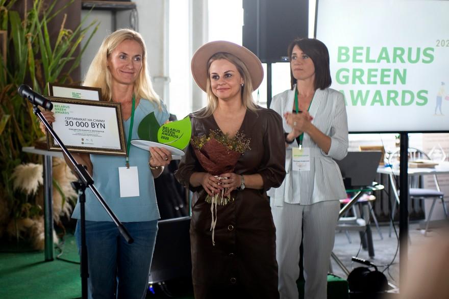 Победитель конкурса эко-стартапов Belarus Green Awards 2020 проект ZNOVA