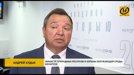 Новые метеостанции построят до конца года по всей Беларуси