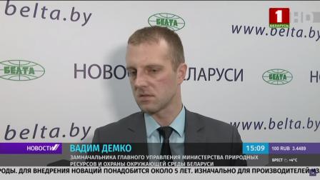 Беларусь переходит на экологическую упаковку