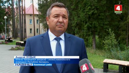 Министр природных ресурсов и охраны окружающей среды Андрей Худык посетил с рабочим визитом Беловежскую пущу