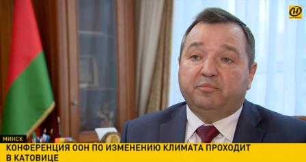 ОНТ. Андрей Худык об участии в Конференции ООН по изменению климата
