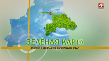 Зелёная карта: Кричевский район