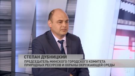 """Телепередача """"Большой город"""""""