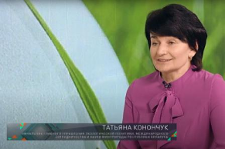 XVI Республиканский экологический форум и «Ecology Expo – 2021»