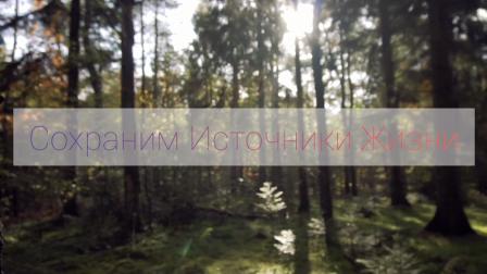 «Украсим Беларусь родниками»