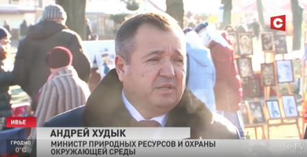 Андрей Худык принял участие в областном фестивале-ярмарке «Дажынкi» на Гродненщине