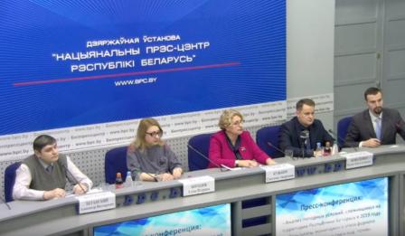 Анализ погодных условий, сложившихся на территории Республики Беларусь в 2019 году