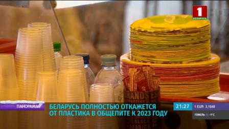 С 2021 года пластика в общепите станет меньше