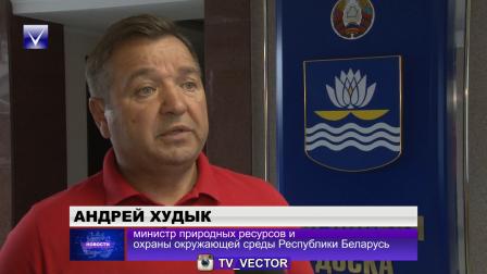 Глава природоохранного ведомства Андрей Худык провел совещание в Новополоцке