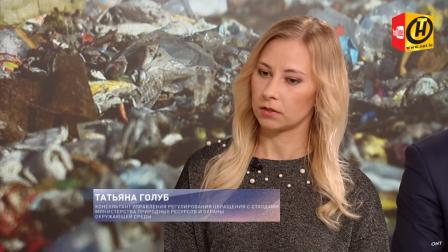 Беларусь планирует избавляться от мусора с помощью инноваций