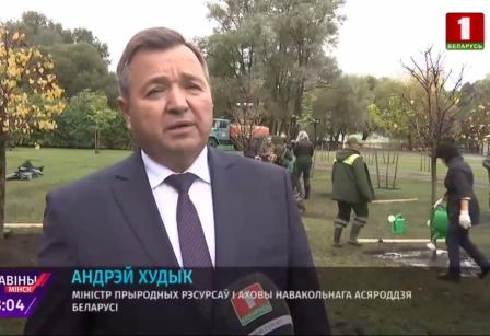 Андрей Худык принял участие в закладке новой аллеи в Лошицком парке в рамках Дня народного единства