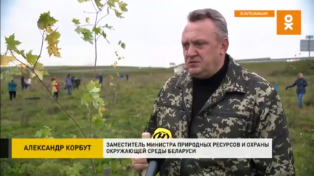 По всей Беларуси в эти выходные проходит масштабная экологическая акция «День озеленения»