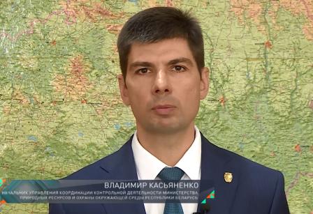 Владимир Касьяненко, начальник управления координации контрольной деятельности Минприроды, о борьбе с несанкционированным размещением отходов