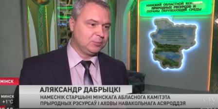 СТВ. О реализации мероприятий по наведению порядка на земле в Минской области