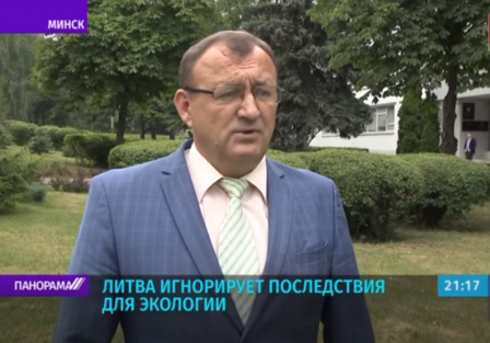 Колючий забор Литвы на границе с Беларусью: влияние на экологию