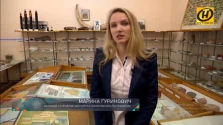 Что прячет в себе белорусская земля